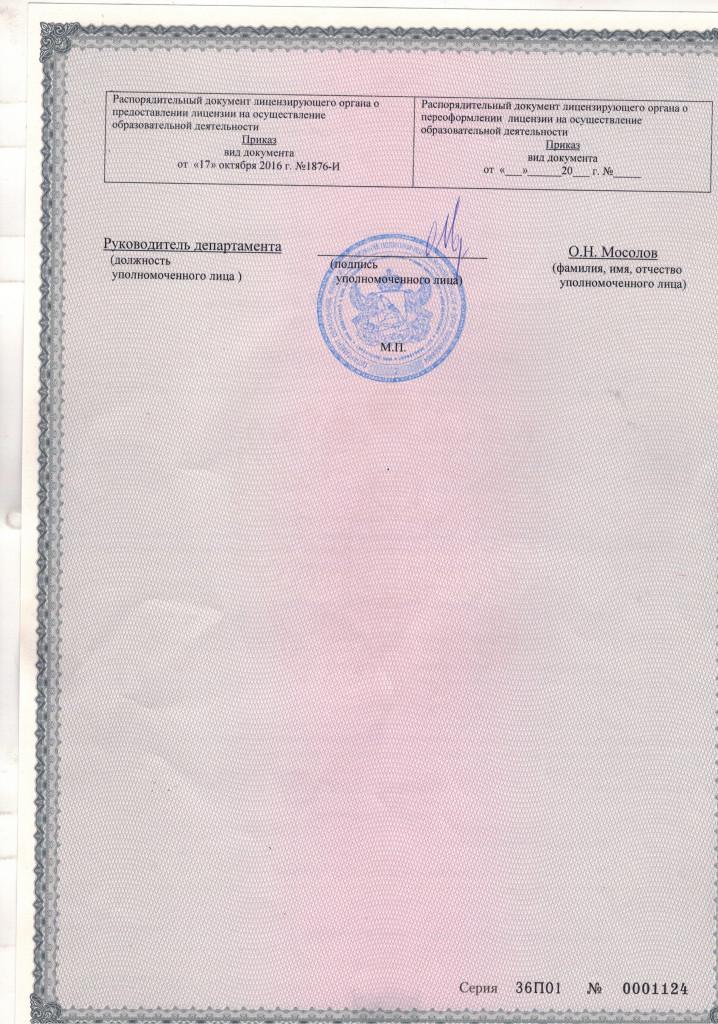 CCI08082017_0003