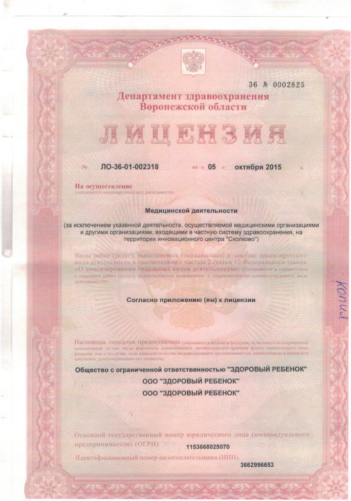 CCI08082017_0004