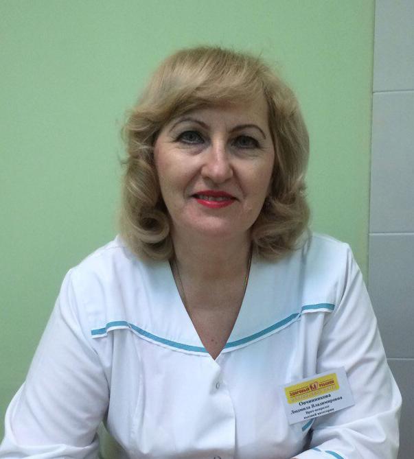 Овчинникова Людмила Владимировна Медицинский центр Здоровый ребенок