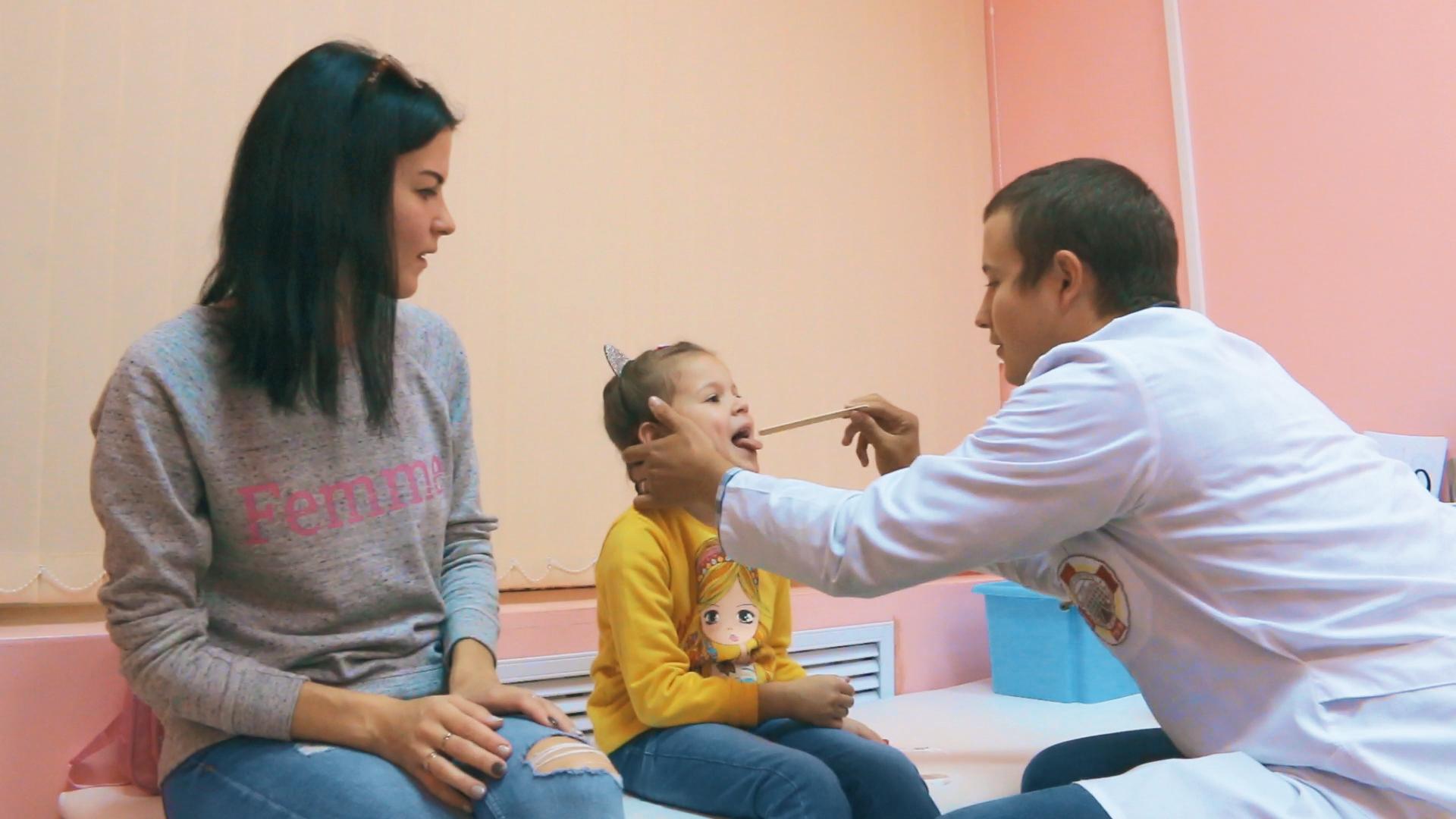 Прием детского врача