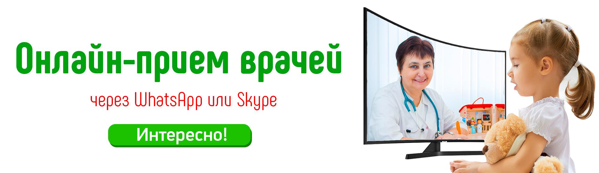 online_priemmc